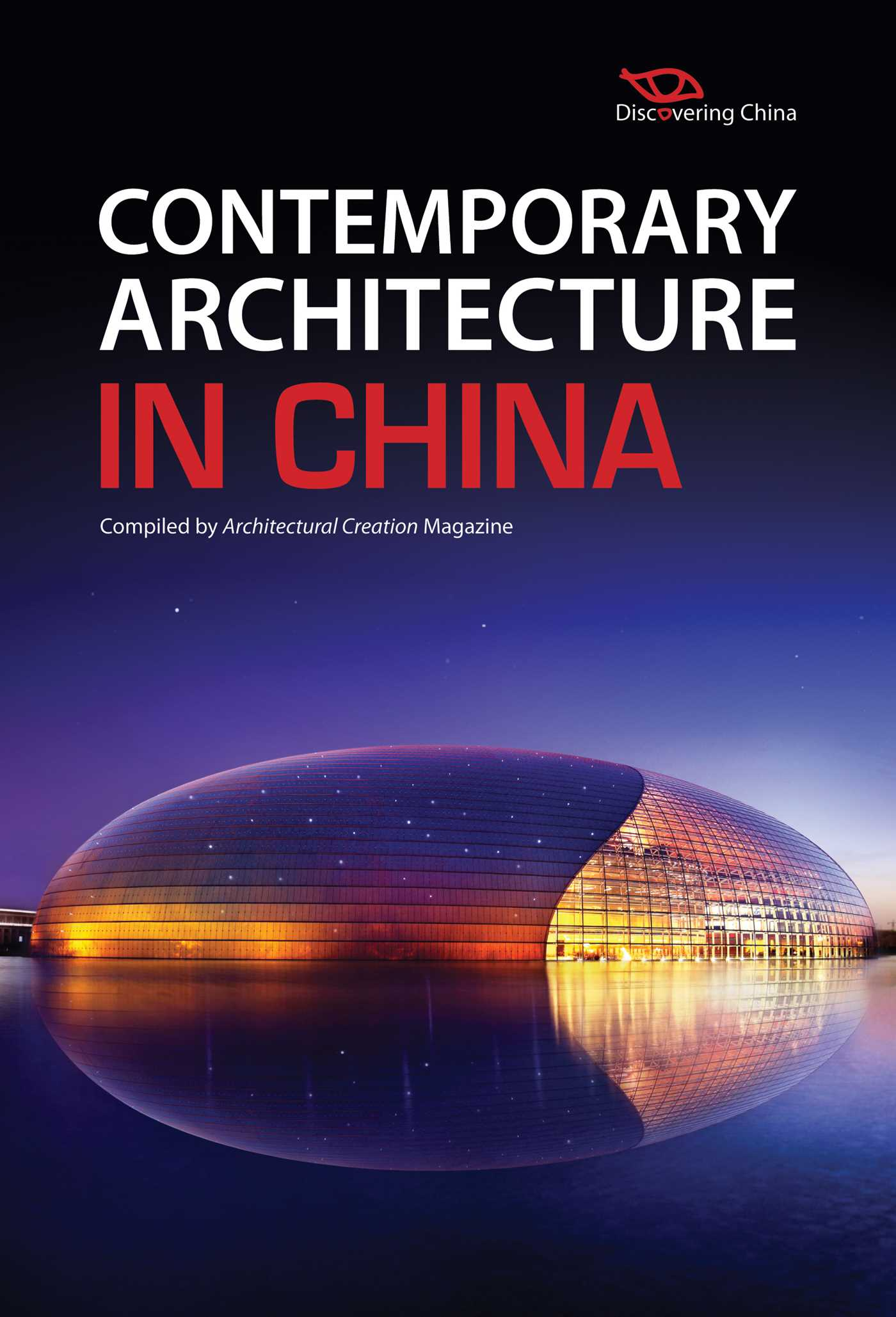 Contemporary-architecture-in-china-9781602201163_hr