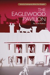 The Eaglewood Pavilion