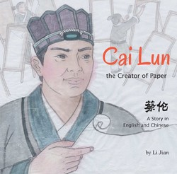 Cai Lun, The Creator of Paper