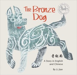 The Bronze Dog