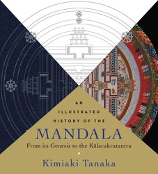 An Illustrated History of the Mandala