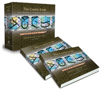The Cosmic Script
