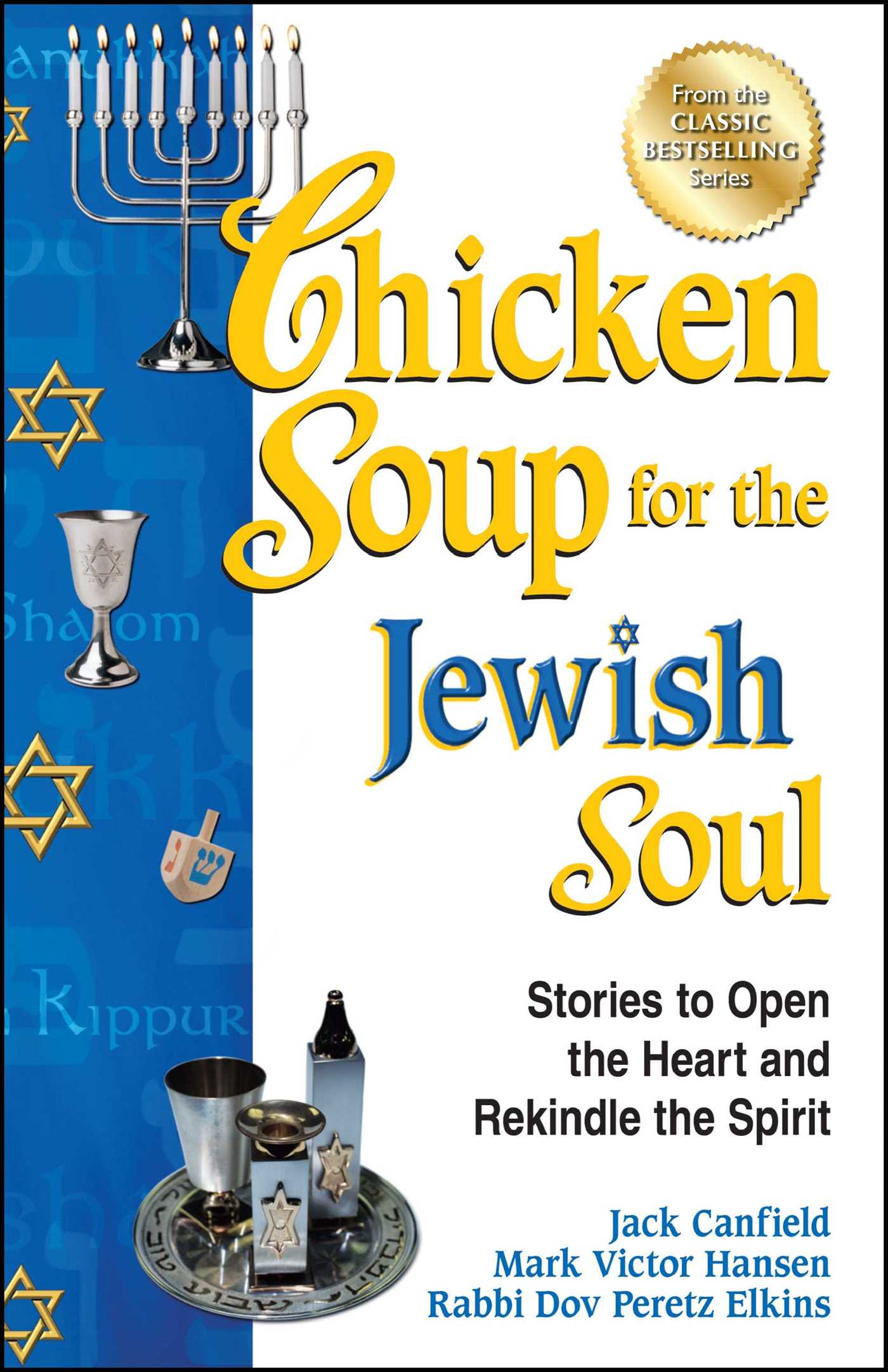 Chicken soup for the jewish soul 9781623611002 hr