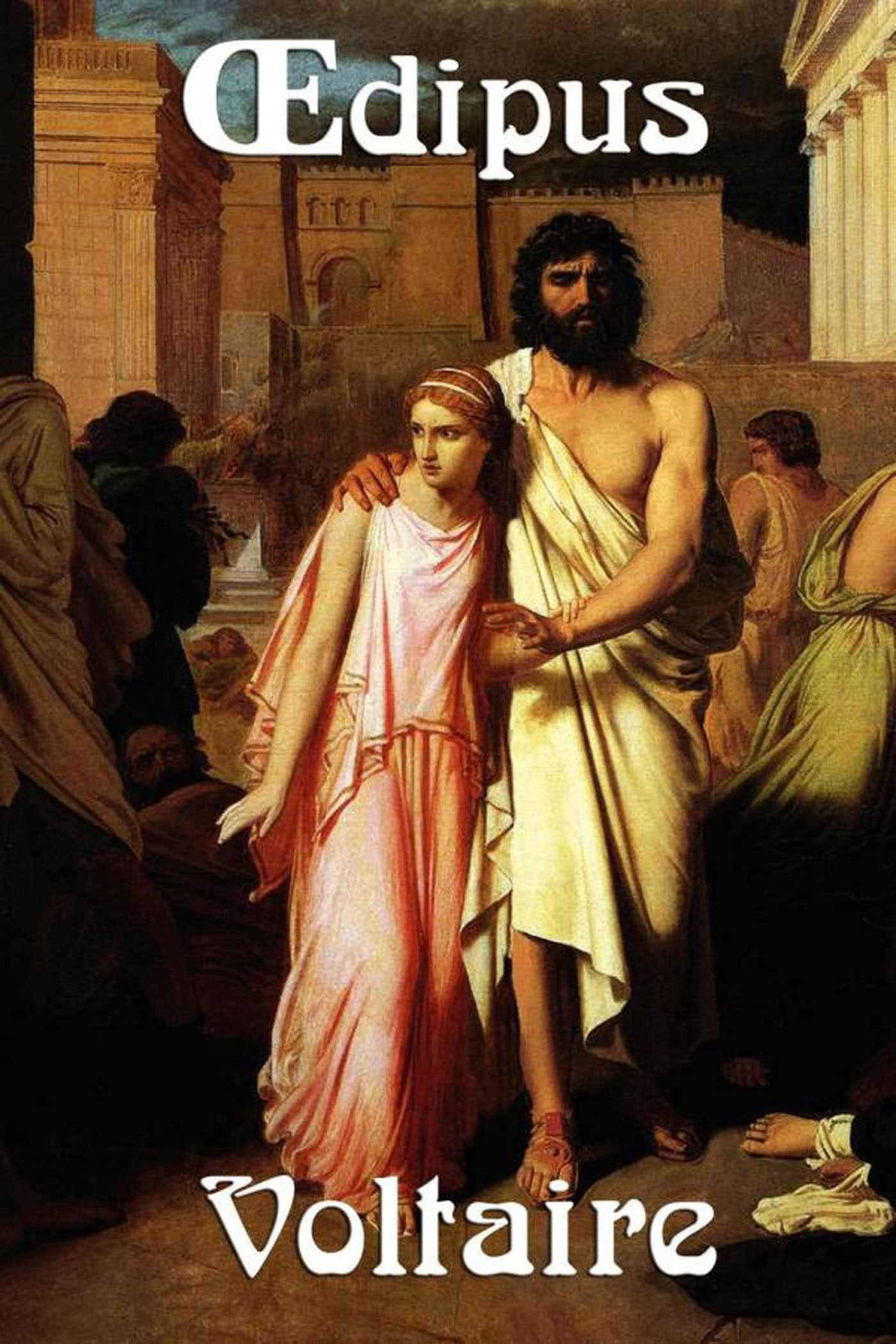 worst essay ever oedipus The worst mistakes were his professional ethical ones freud turned his back on arguably one of his finest -- especially emotionally speaking -- essays ever in.