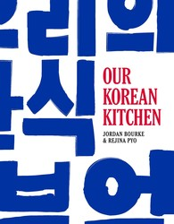 Our korean kitchen 9781681881867