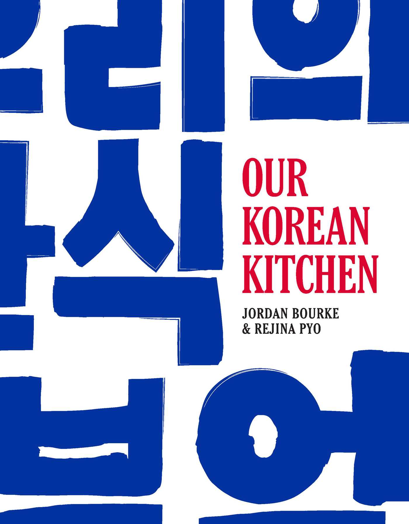 Our korean kitchen 9781681881867 hr