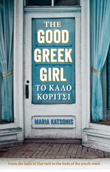 Good Greek Girl
