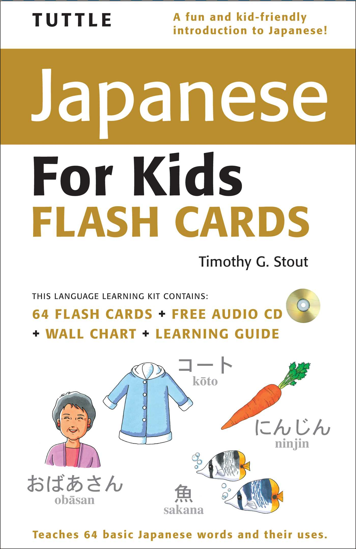 Tuttle-japanese-for-kids-flash-cards-kit-9784805309049_hr