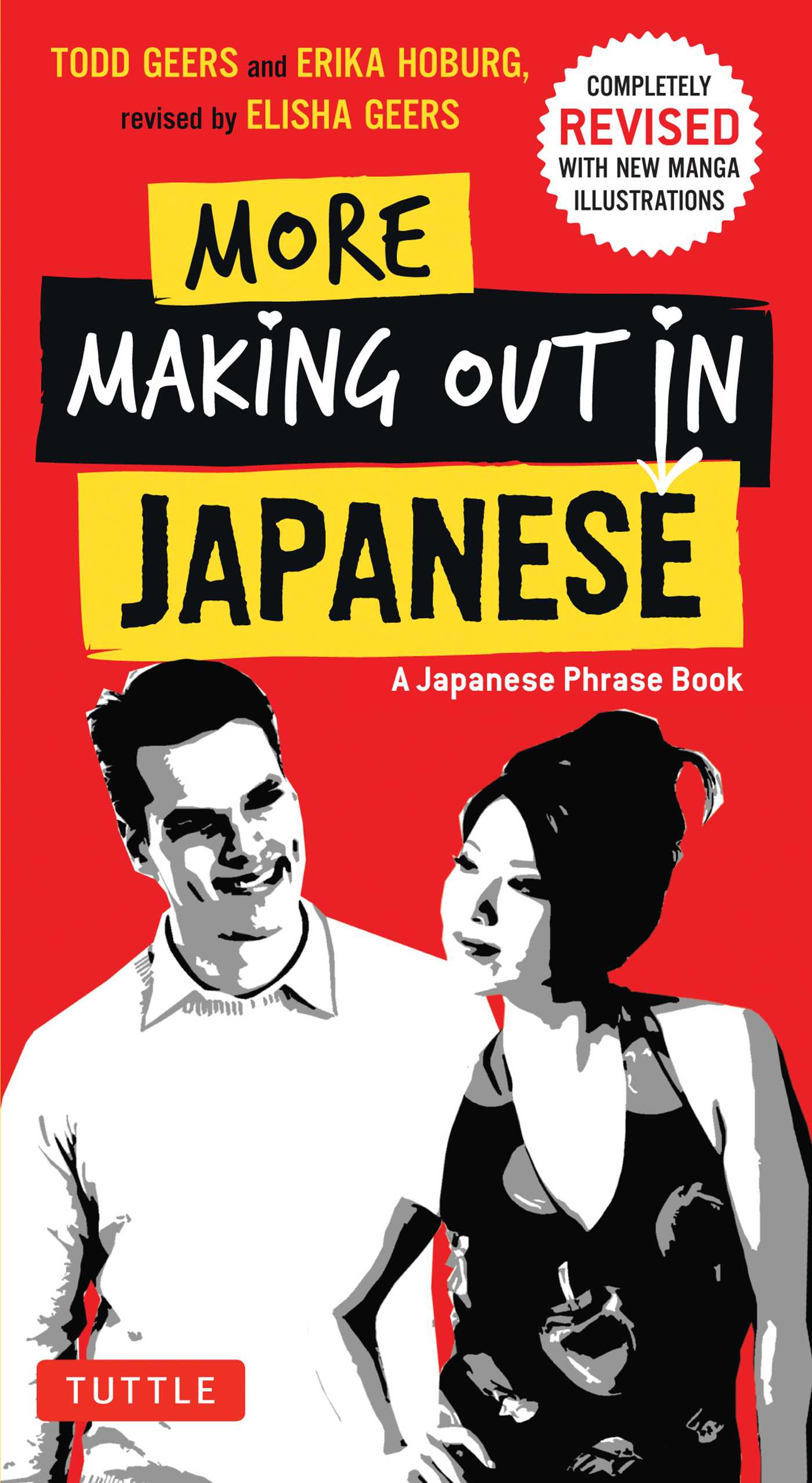 More-making-out-in-japanese-9784805312254_hr