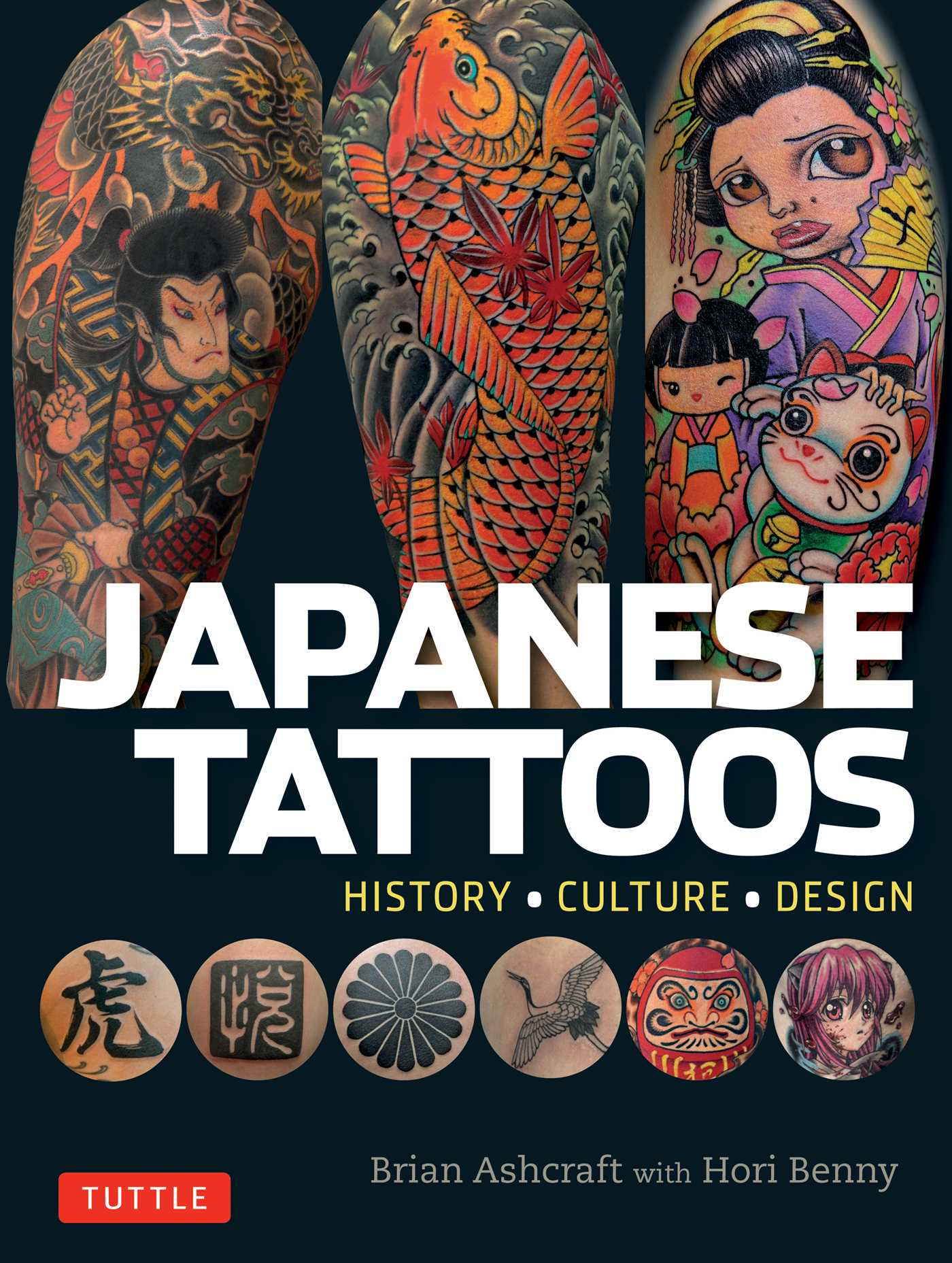 Japanese tattoos 9784805313510 hr