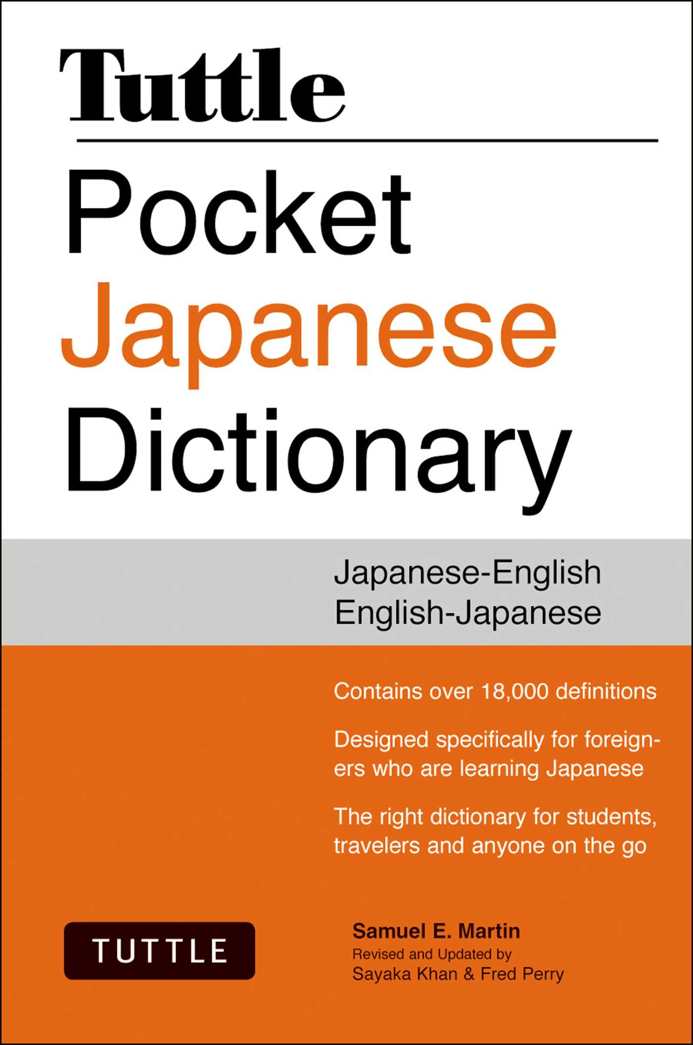Tuttle-pocket-japanese-dictionary-9784805313541_hr