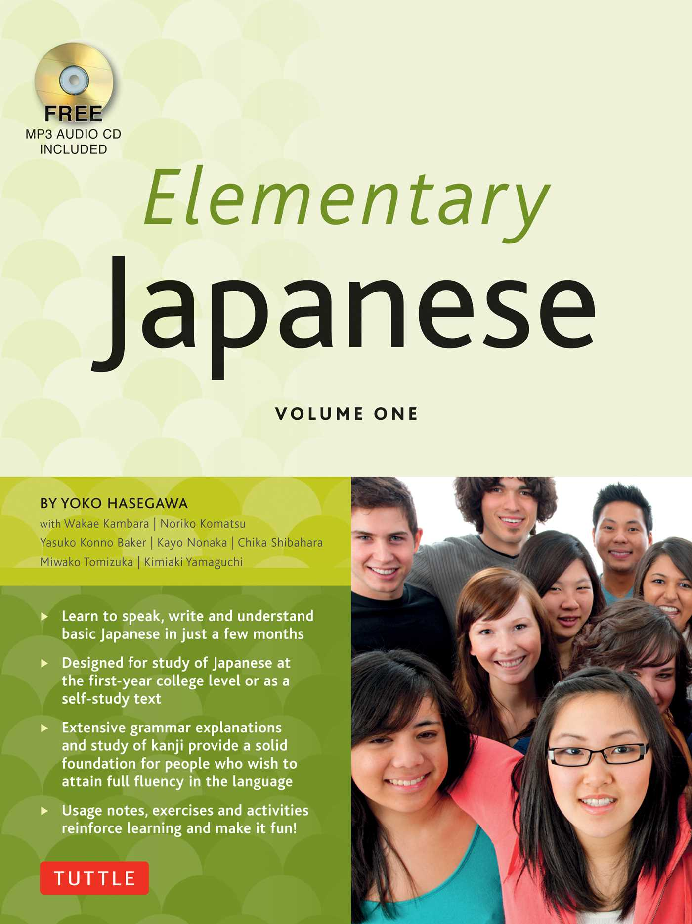 Elementary japanese volume one 9784805313688 hr