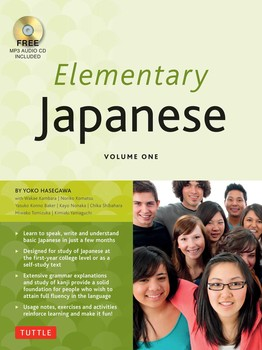 Elementary Japanese Volume One