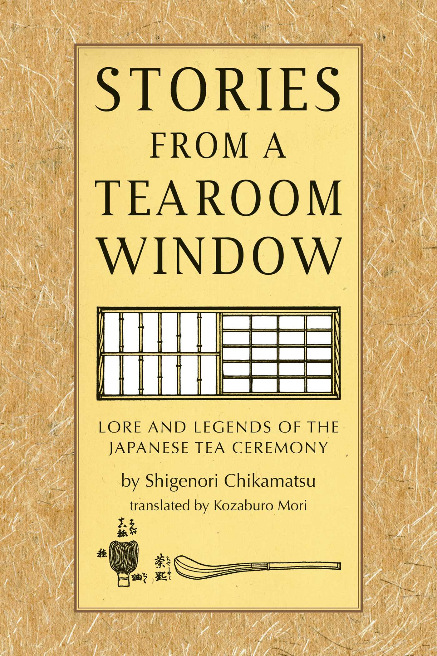 Stories-from-a-tearoom-window-9784805314081_hr