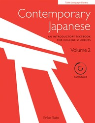 Contemporary Japanese Volume 2