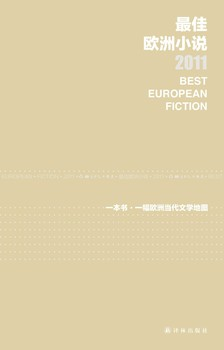 Best European Fiction 2011 (Mandarin Edition)