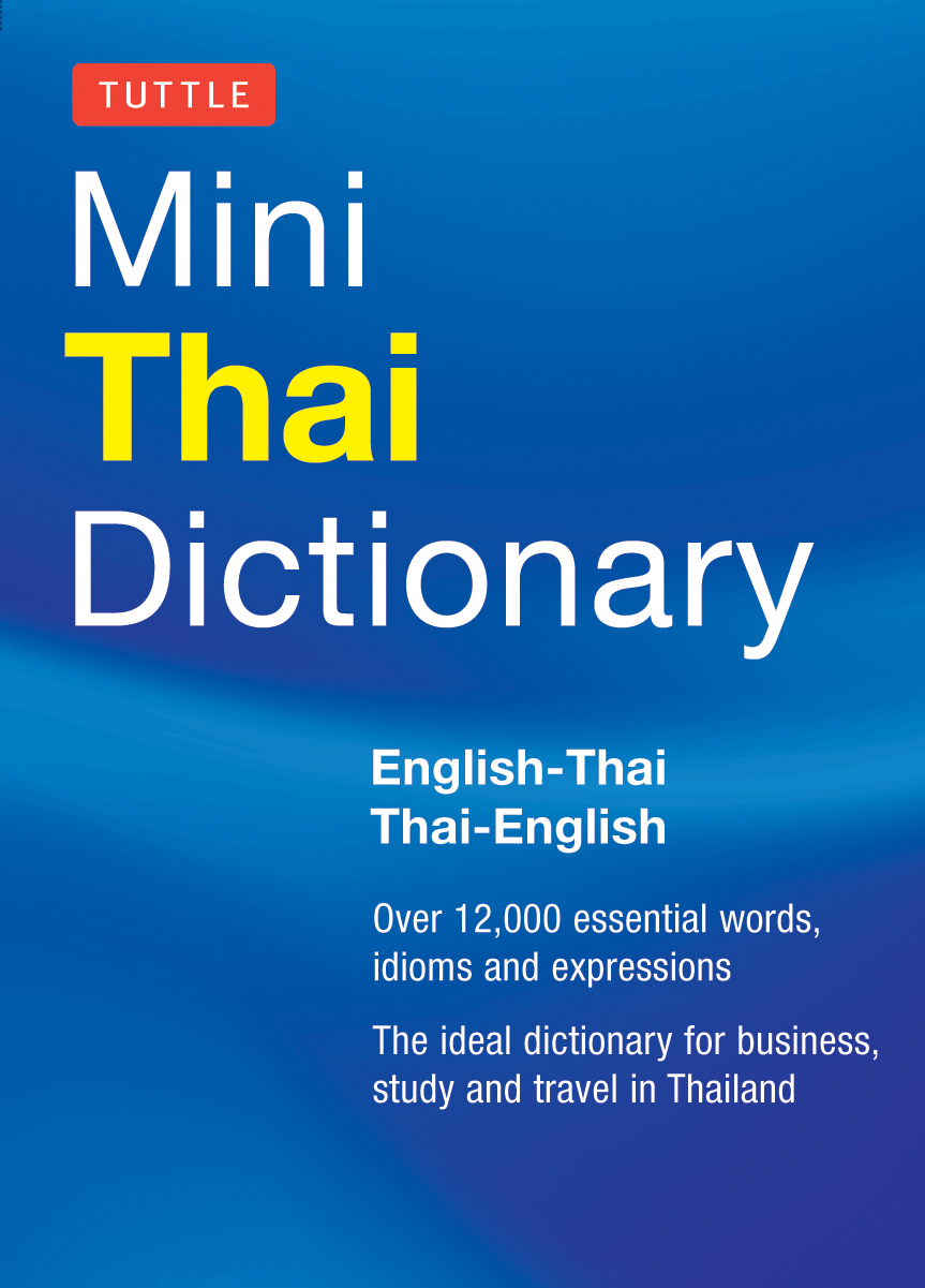 Tuttle-mini-thai-dictionary-9780804842891_hr