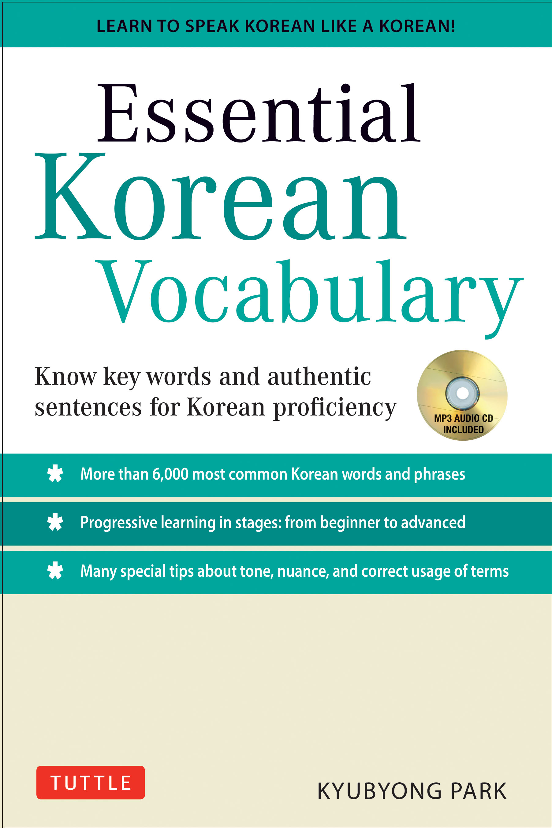 Essential-korean-vocabulary-9780804843256_hr