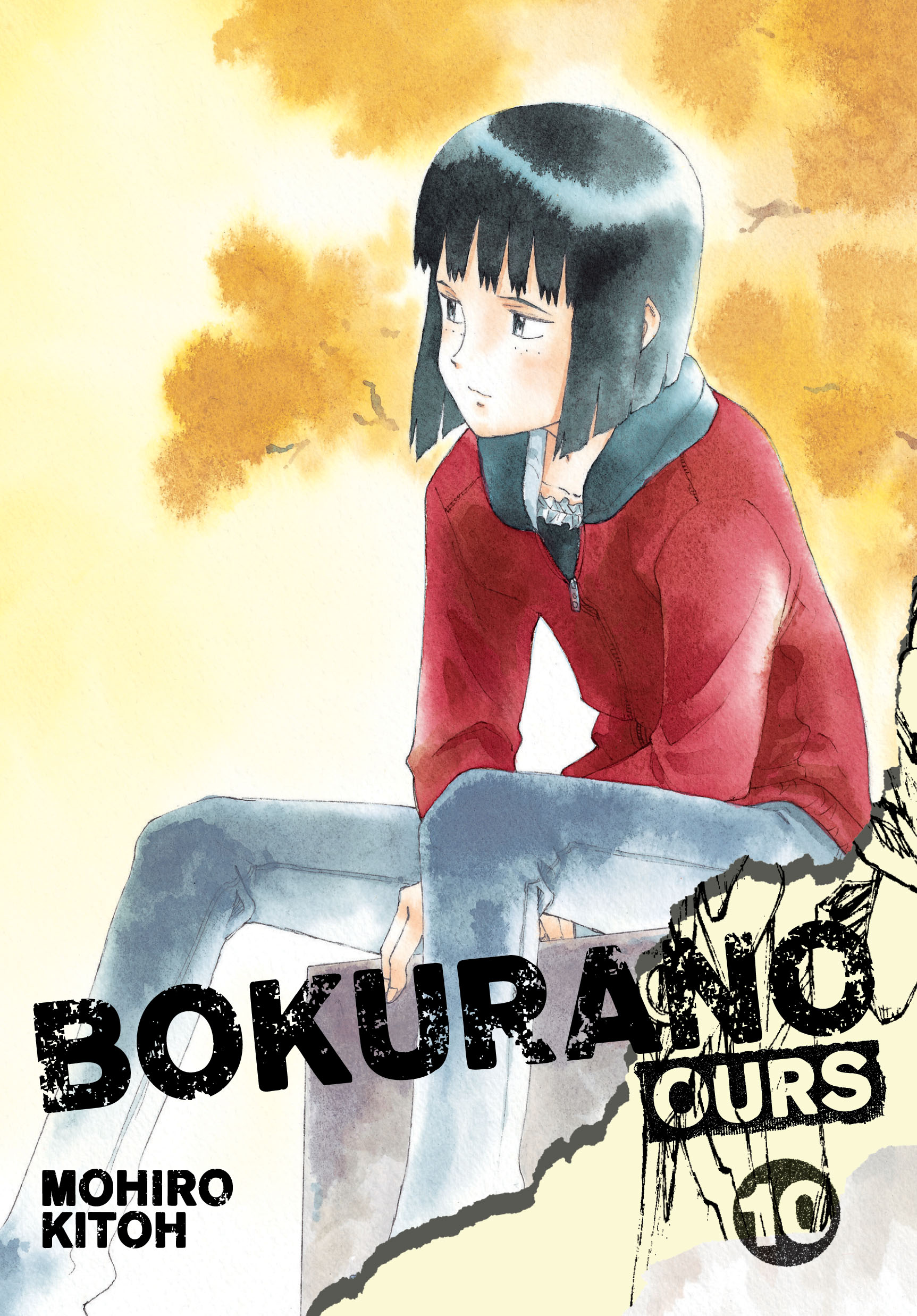 Bokurano ours vol 10 9781421535401 hr