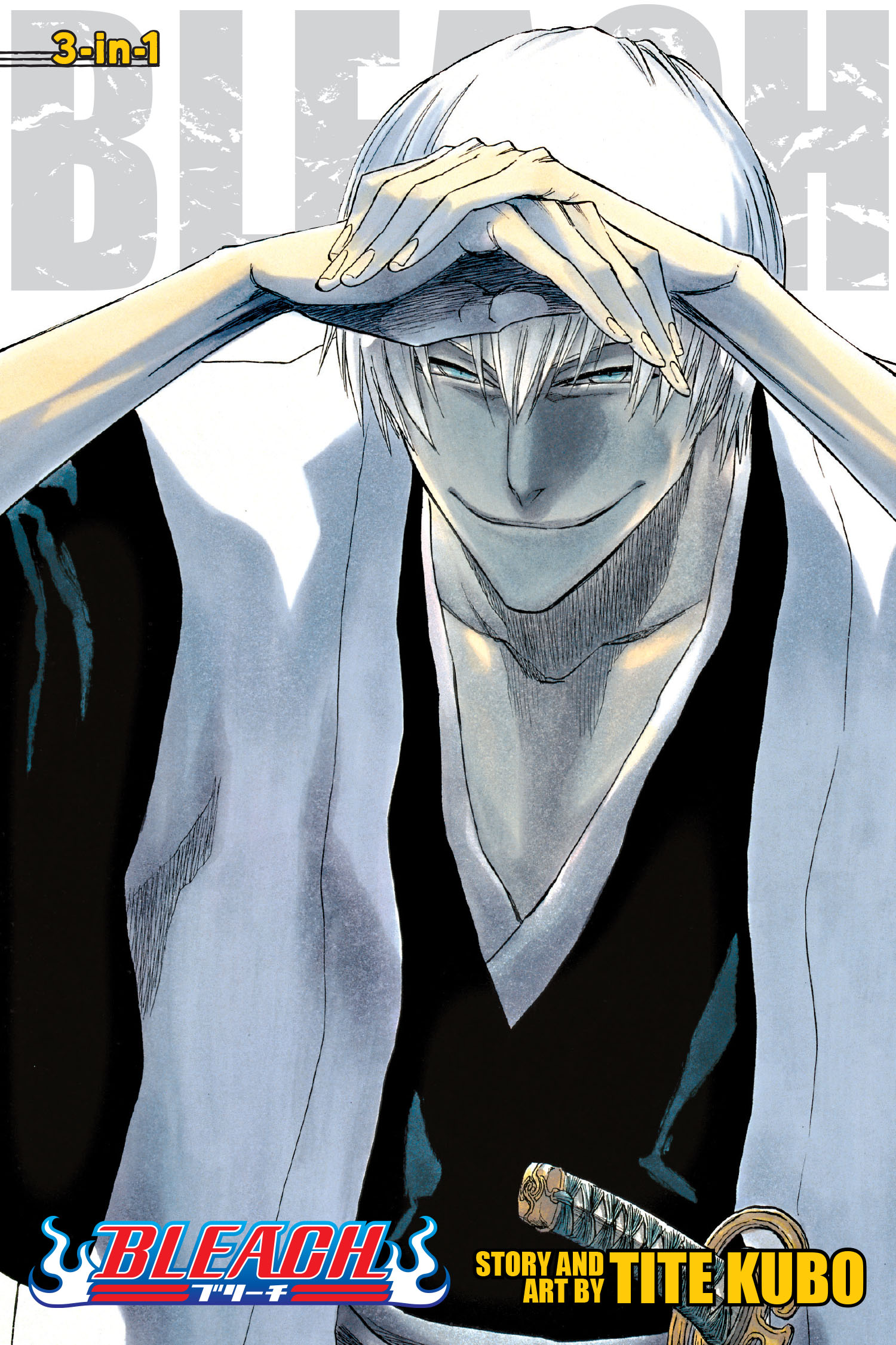 Bleach (3 in 1 edition) vol 7 9781421559117 hr