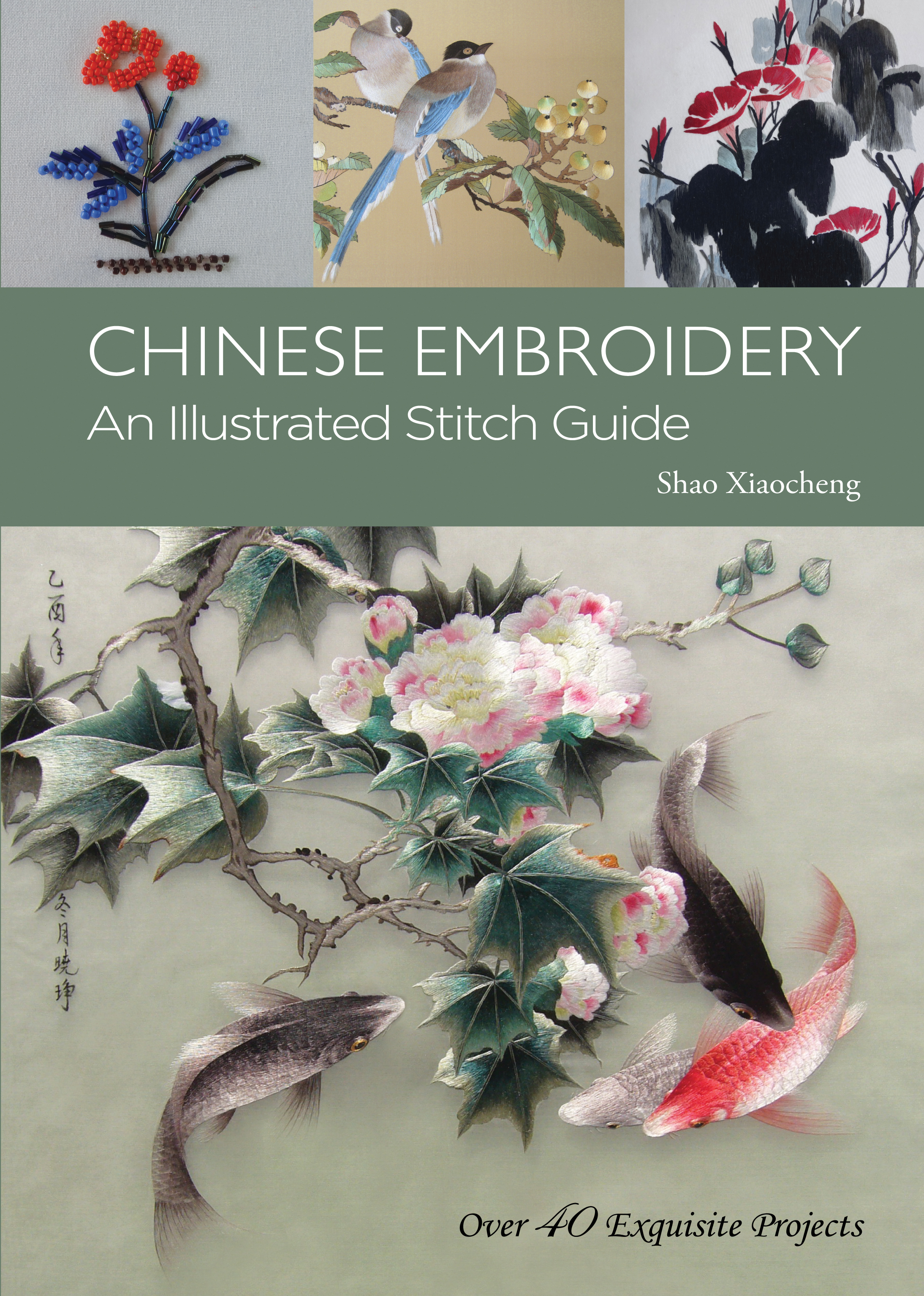 Chinese-embroidery-9781602200159_hr