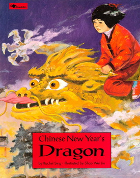 Chinese New Year's Dragon