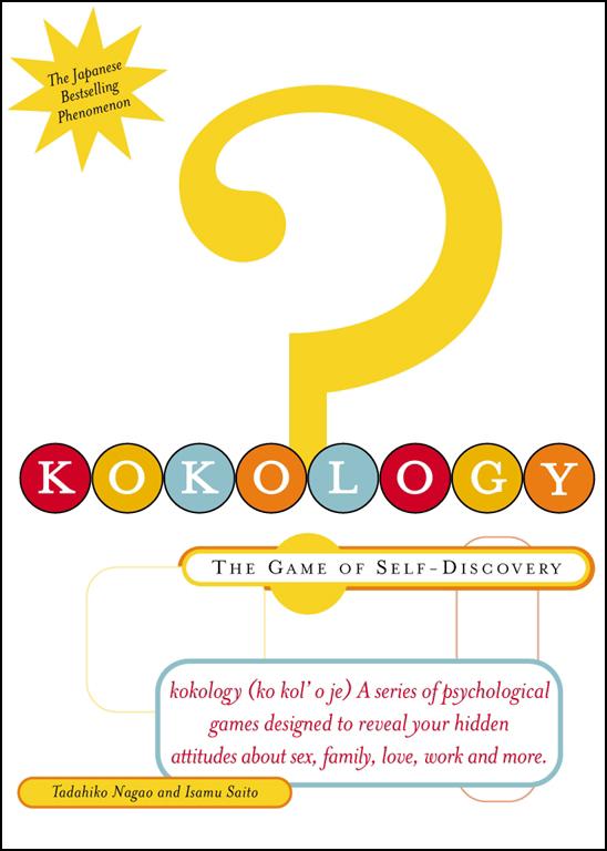 Kokology | Book by Tadahiko Nagao, Isamu Saito | Official
