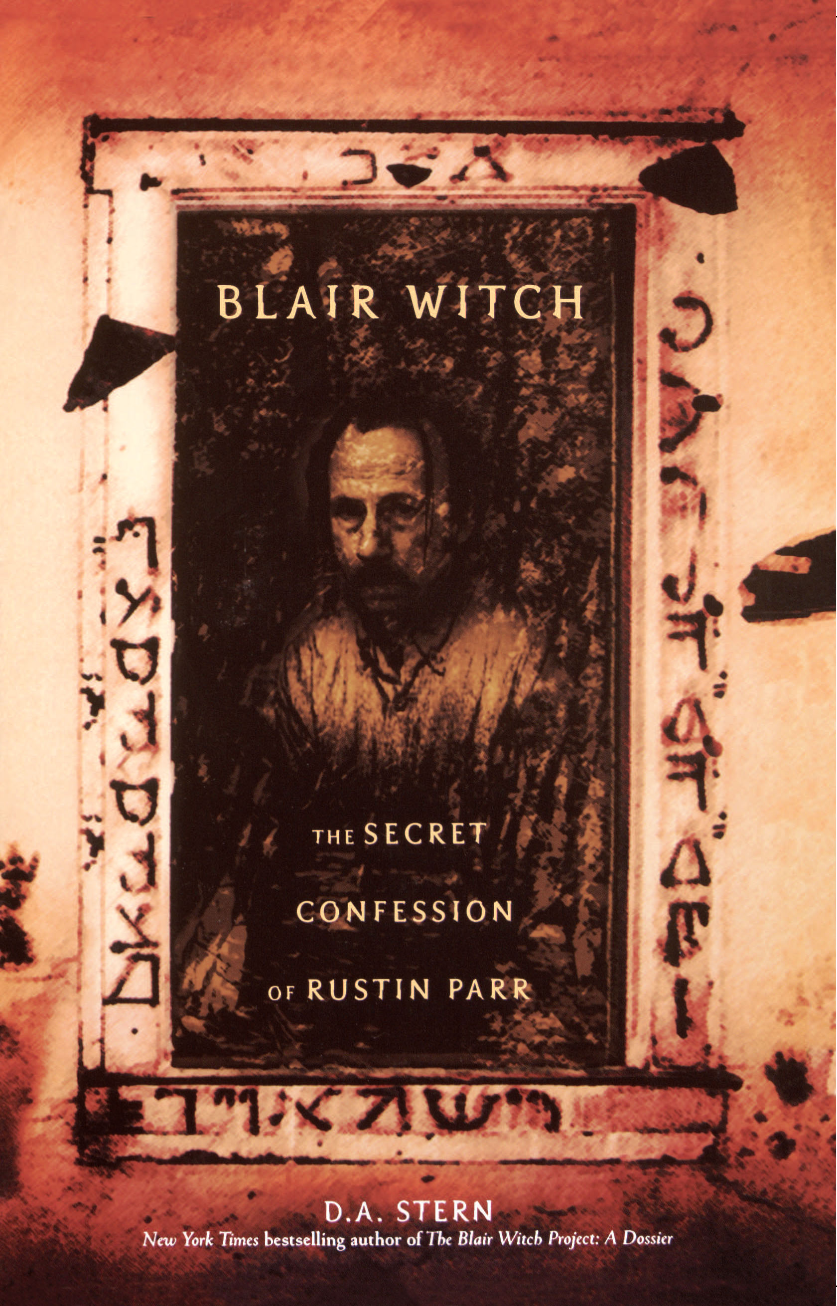 Cvr9780743411530 9780743411530 hr Blair Witch The Secret