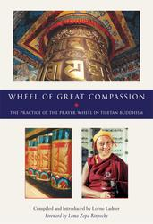 Wheel of Great Compassion