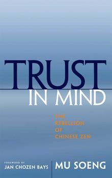 Trust in Mind