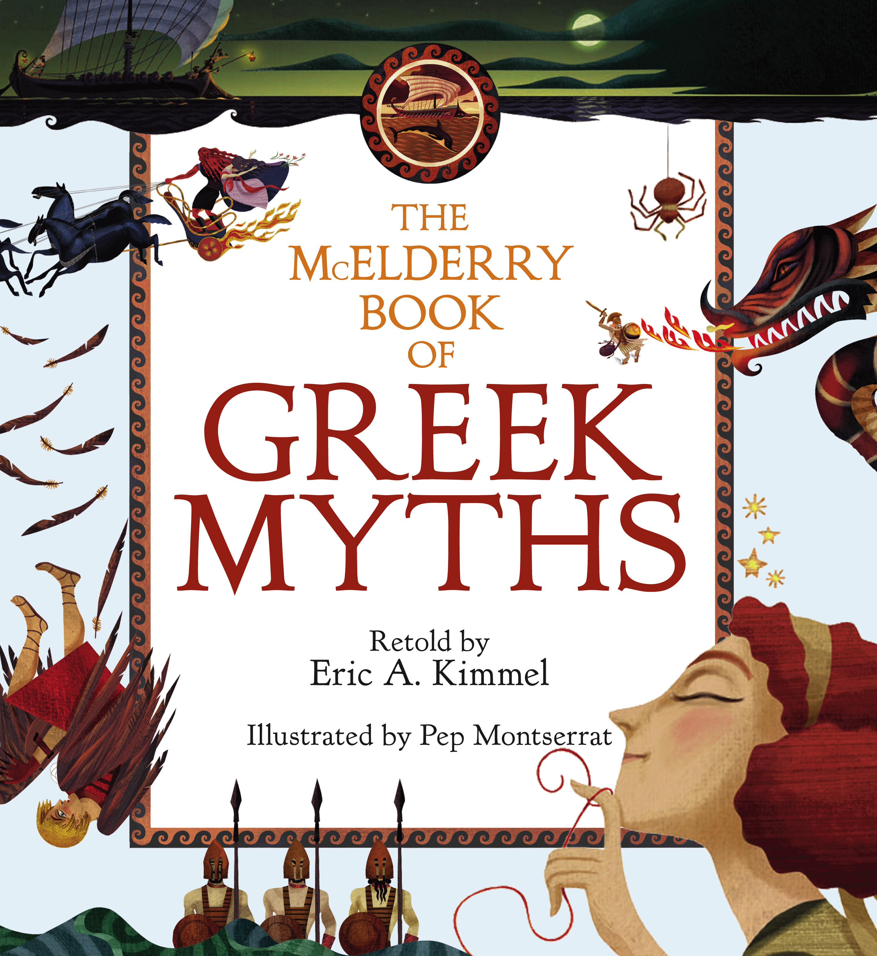 The McElderry Book of Greek Myths | Book by Eric A  Kimmel