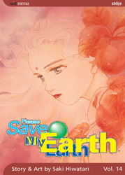 Please Save My Earth, Vol. 14