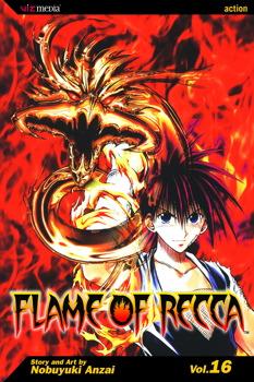 Flame of Recca, Vol. 16