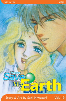 Please Save My Earth, Vol. 19