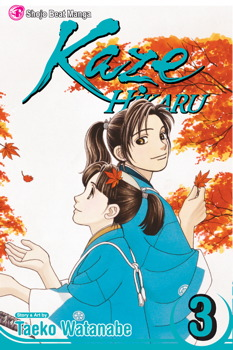 Kaze Hikaru, Vol. 3