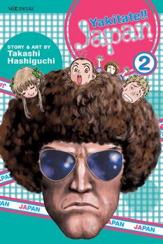 Yakitate!! Japan, Vol. 2