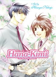 The Art of Hana-Kimi