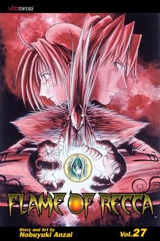 Flame of Recca, Vol. 27 Nobuyuki Anzai