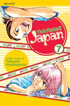 Yakitate!! Japan, Vol. 7
