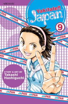 Yakitate!! Japan, Vol. 9
