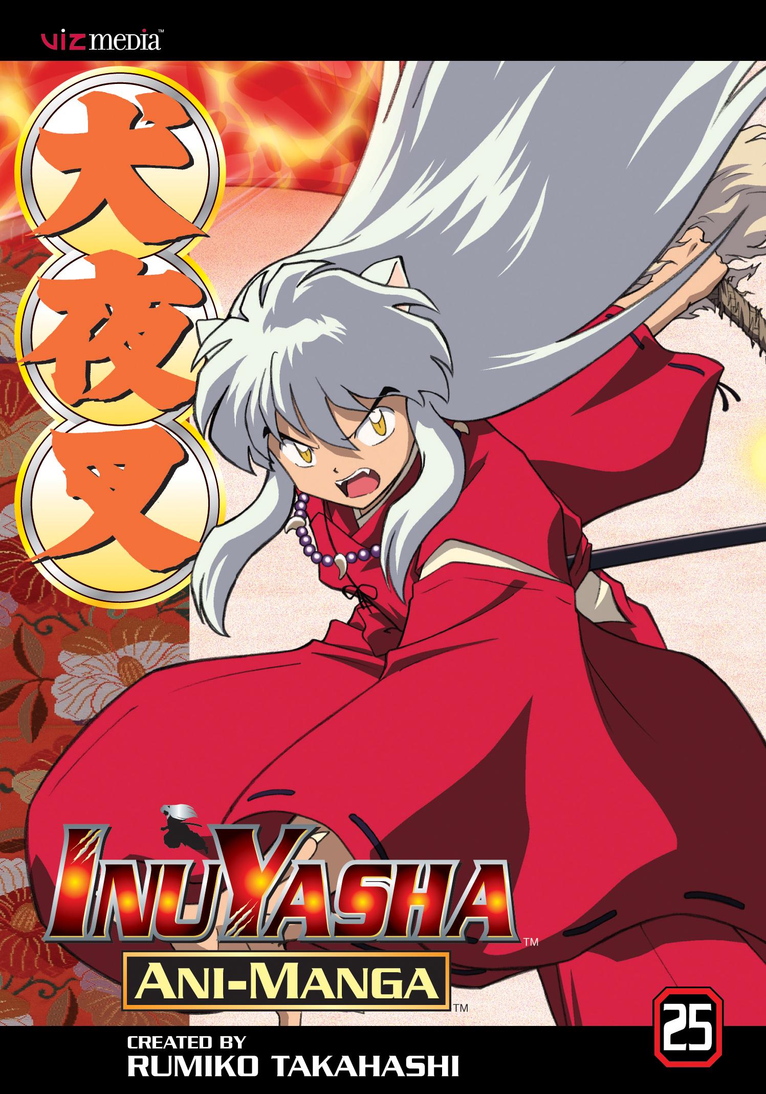 Rumiko Takahashi Inuyasha Manga