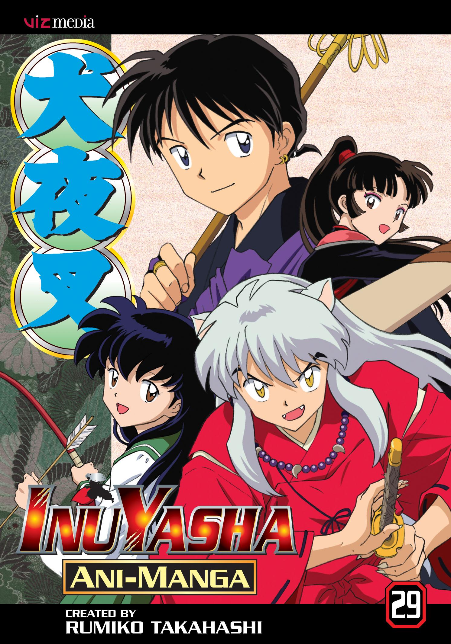 Anime School Book Cover : Inuyasha ani manga vol book by rumiko takahashi