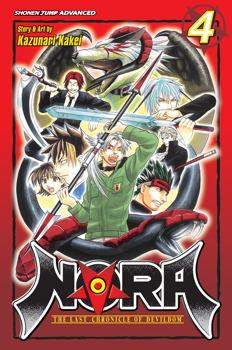 NORA: The Last Chronicle of Devildom, Vol. 4