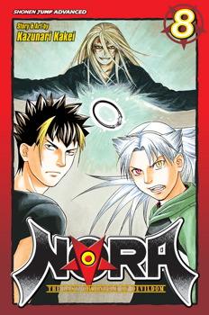 NORA: The Last Chronicle of Devildom, Vol. 8
