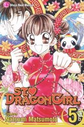 St. Dragon Girl, Vol. 5