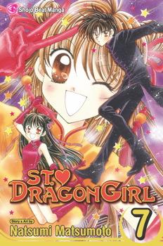 St. Dragon Girl, Vol. 7