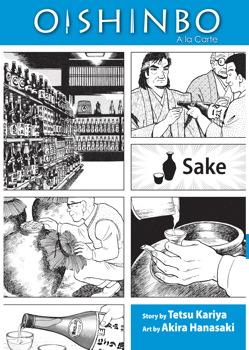 Oishinbo: Sake
