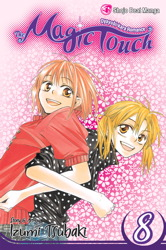 The Magic Touch, Vol. 8