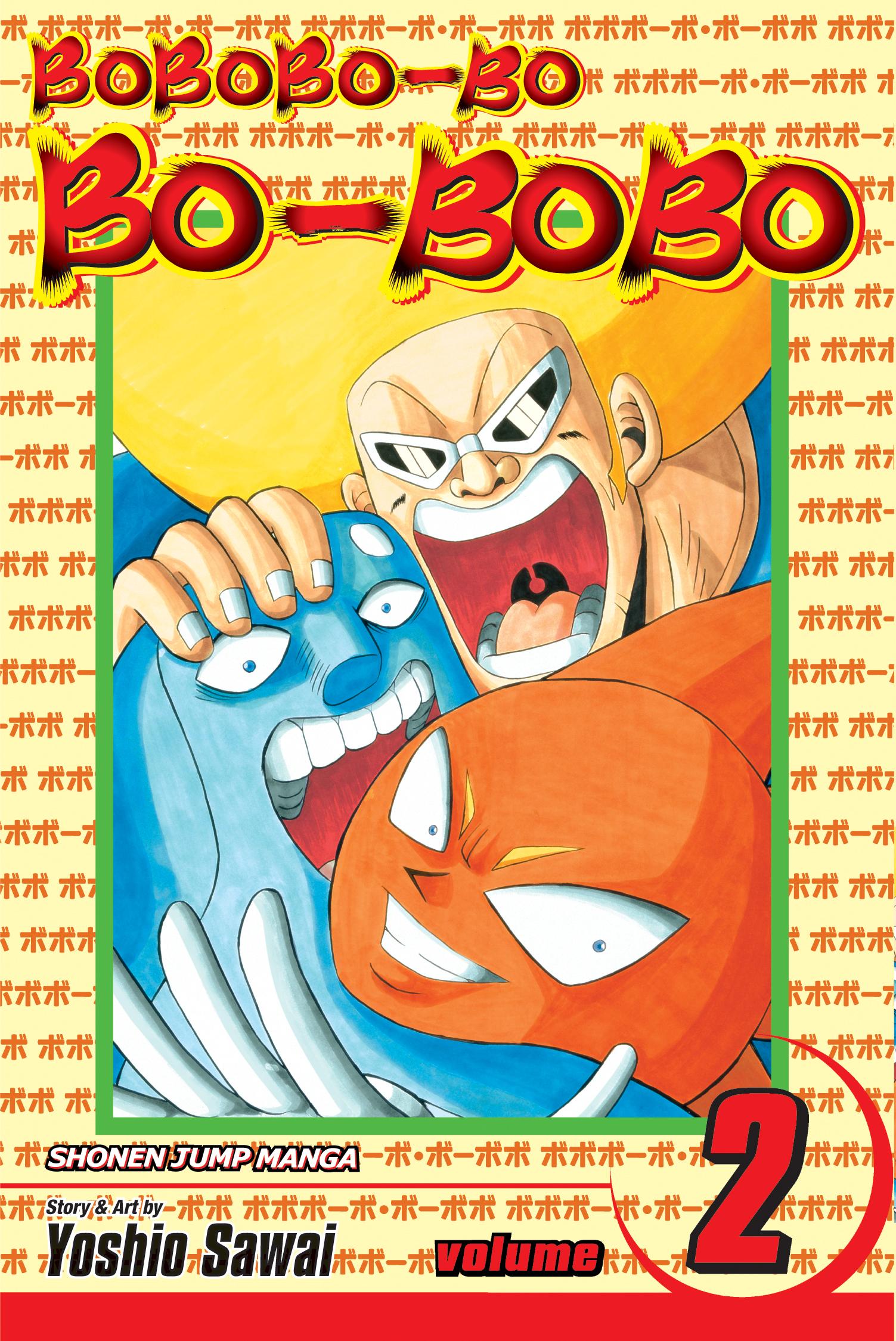Bobobo Bo Bo Bobo Vol 2 Sj Edition Book By Yoshio Sawai
