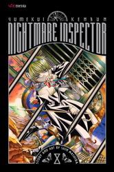 Nightmare Inspector: Yumekui Kenbun, Vol. 8